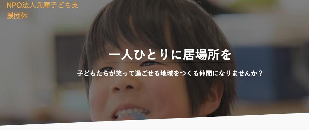 スクリーンショット 2020-03-10 19.11.33