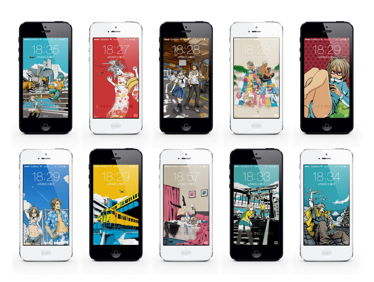 Iphone5 5s Ios7用壁紙10枚セット ハラダユーイチ Note