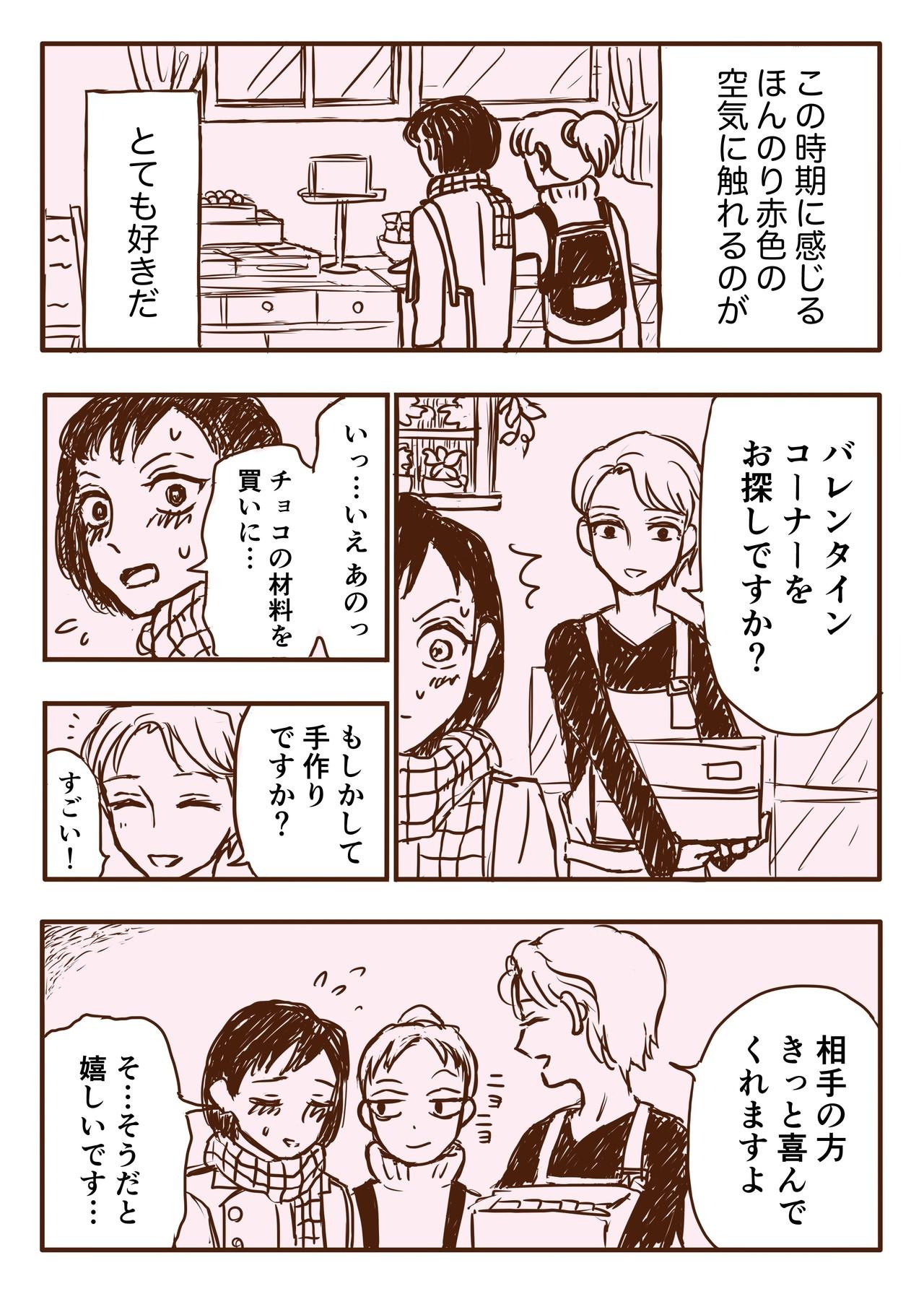 JPEGイメージ_343