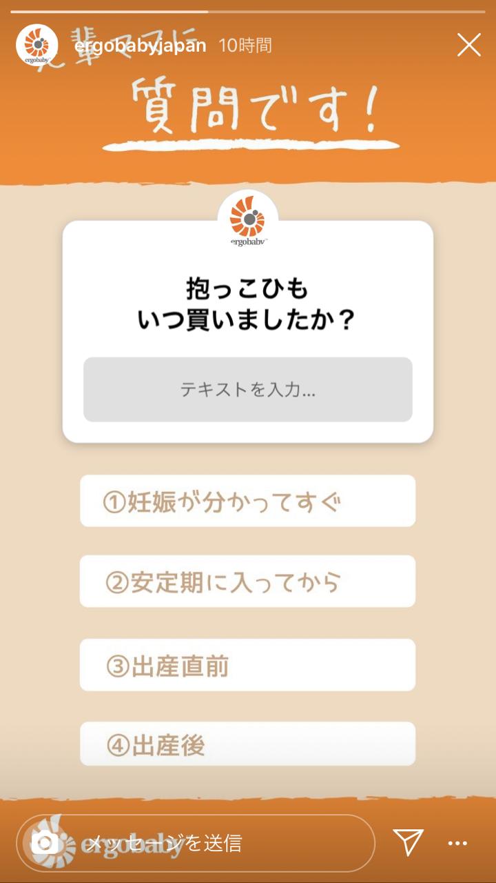 質問 オレンジ インスタ 箱