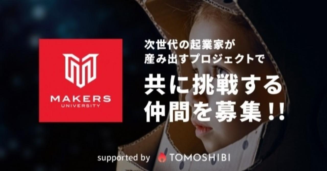 「TOMOSHIBI」での掲載がスタート!