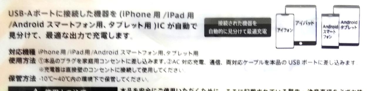 【100均タブレットケース】ダイソー ...