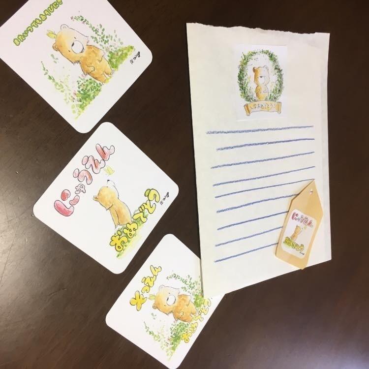 転園 メッセージカード 例文