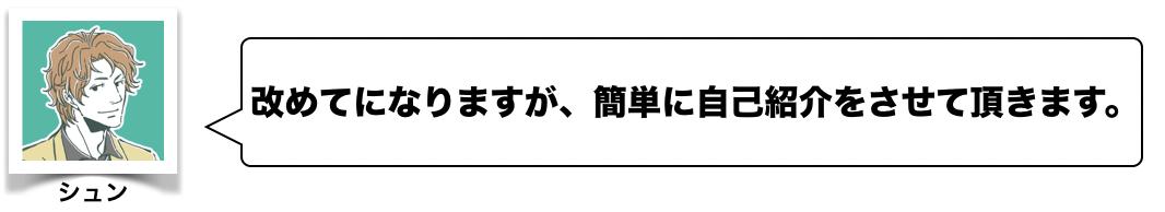 スクリーンショット 2020-03-24 19.04.11
