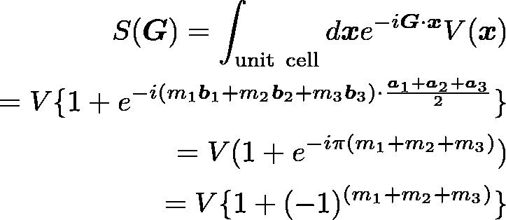 『物性物理学1』§2:物質の構造