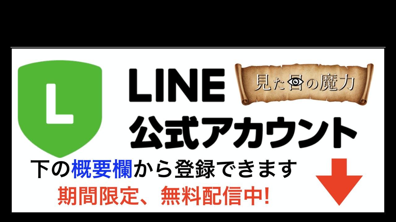 動画用テーマPNG元データ.001