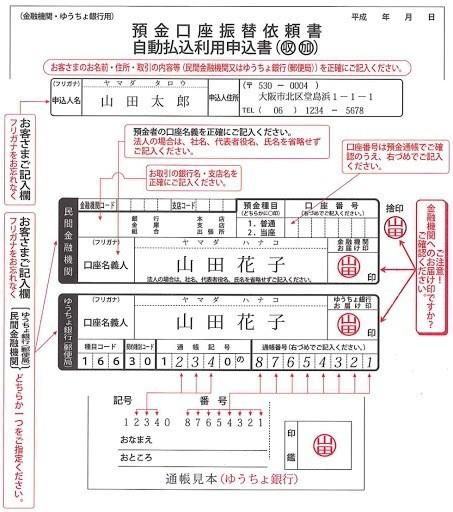 山田 太郎」的な書類記入例を集めてみたらカオスだった。|かえるさん ...