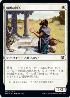 還魂 ドラフト テーロス 記 テーロス還魂記:運命の神、クローティス