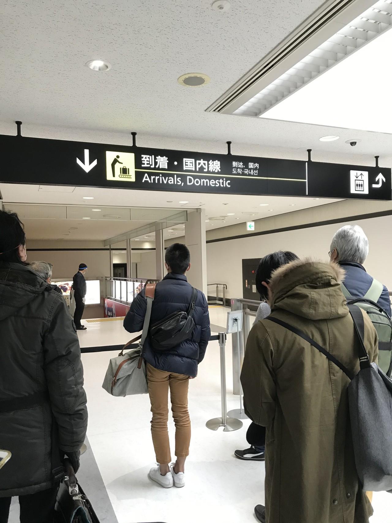 空港 検疫 成田
