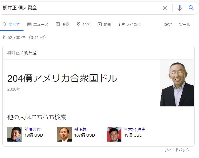 前澤 友 作 コロナ