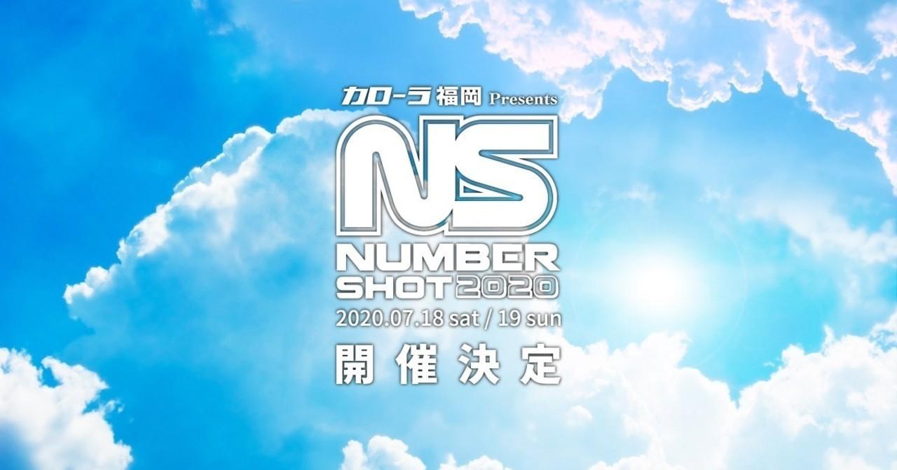 「NUMBER SHOT」の第3弾アーティストが解禁!BiSH、ELLEGARDENなど注目アーティスト勢揃い!