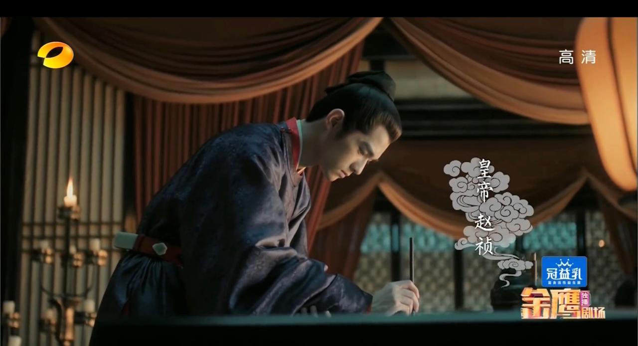 第1回】《清平乐》で中国語を学ぶ(ことができるといいな~と思って ...