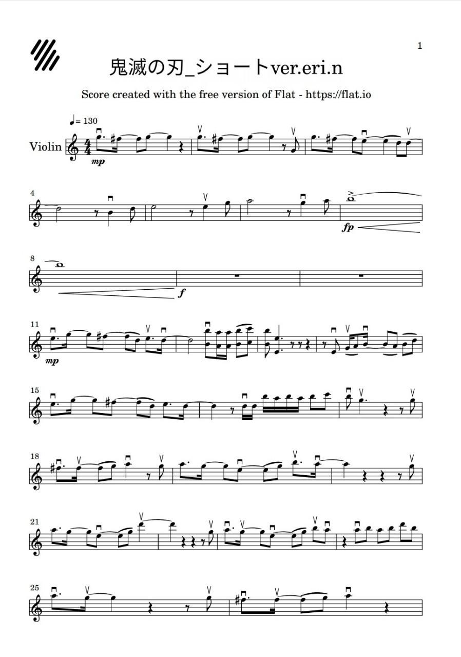 きめつのやいばピアノ楽譜