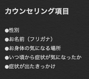 スクリーンショット 2020-04-09 22.09.28