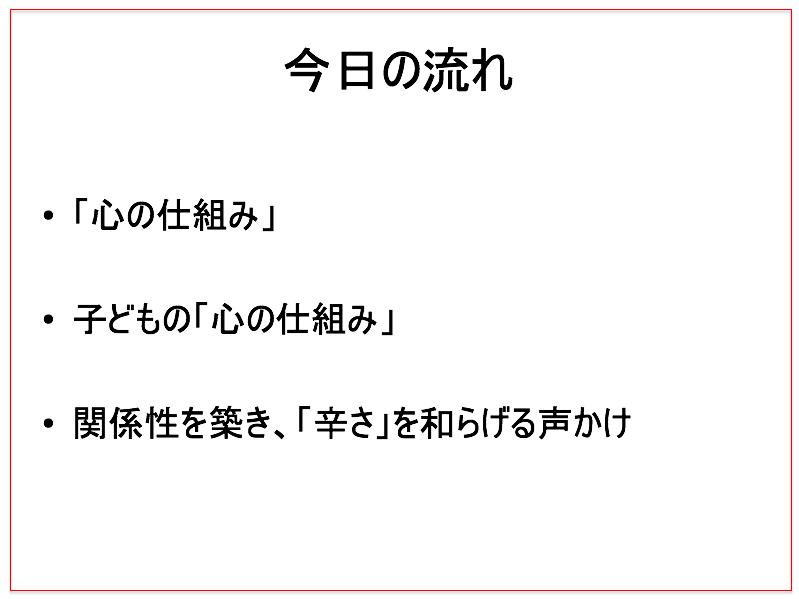 スクリーンショット 2020-04-13 9.54.57
