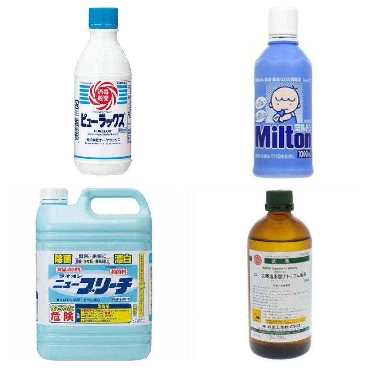 次亜塩素酸水の作り方 保存
