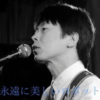 ザ・解体ショー(vocal mix)|...