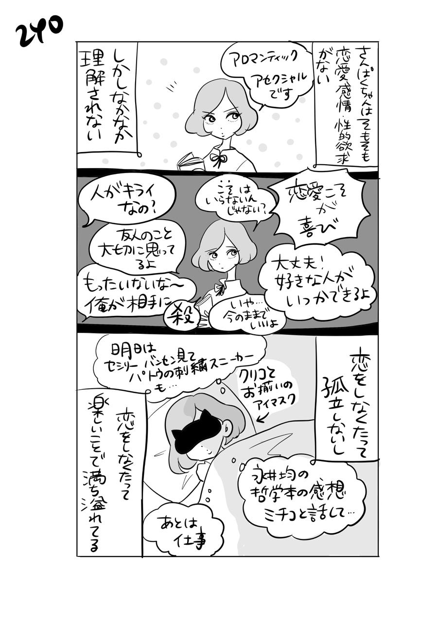 子 犬山 紙