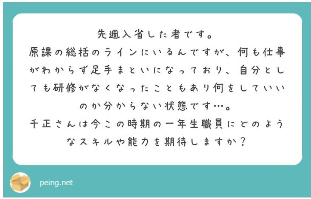 1年生質問(期待するスキル)