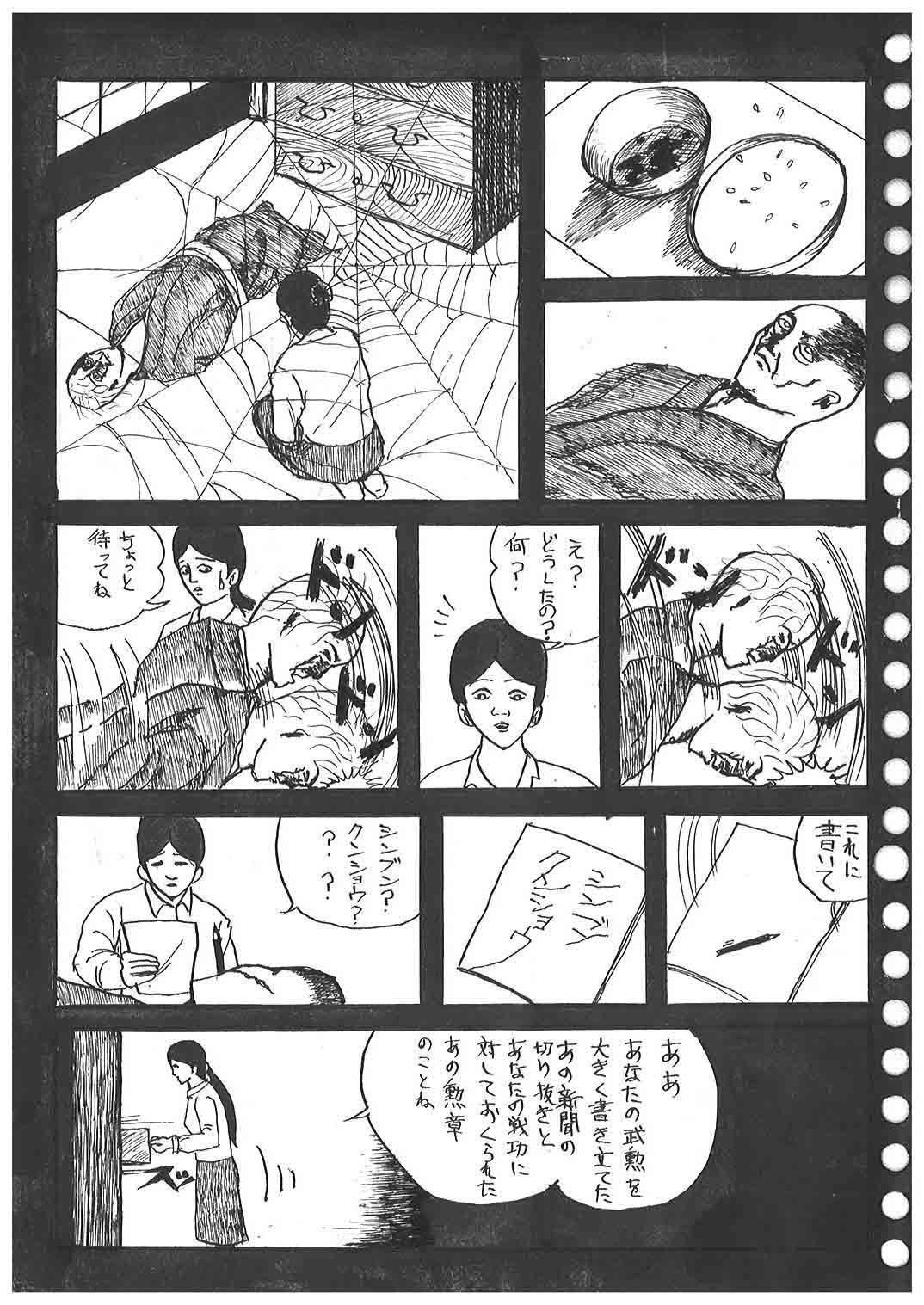 江戸川 乱歩 高校生