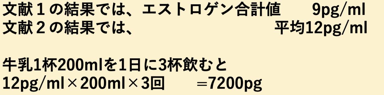 スクリーンショット 2020-04-19 20.14.55