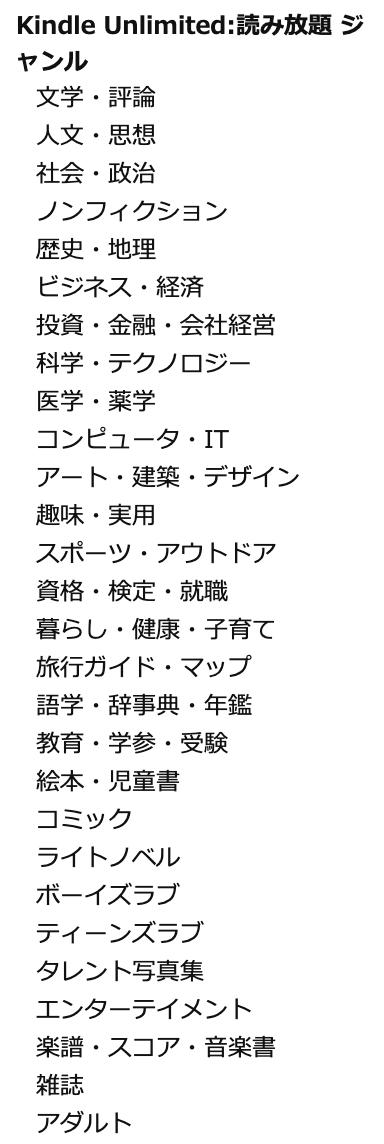 全巻 読み 漫画 放題 bl