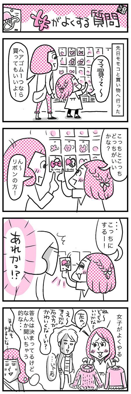 育児ブログやってます「ママまっしぐら!」 http://ameblo.jp/togetogeillust/