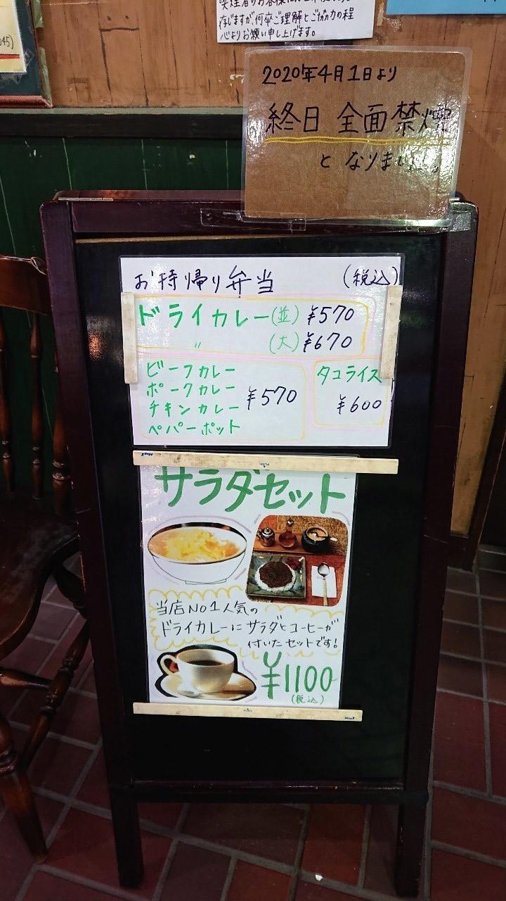 ハイチ 新宿 カフェ
