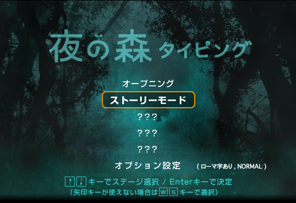 スクリーンショット 2020-04-30 16.56.52