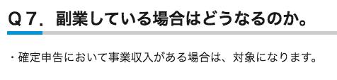 スクリーンショット 2020-05-01 14.28.02