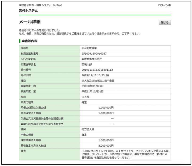 スクリーンショット 2020-05-01 14.58.44