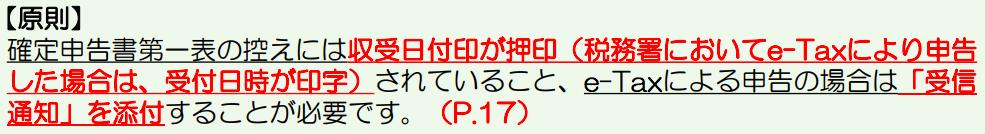 スクリーンショット 2020-05-01 15.19.50