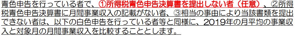 スクリーンショット 2020-05-01 16.08.28