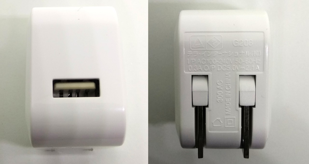 Extension//USB Power Port 9 Auto Travel