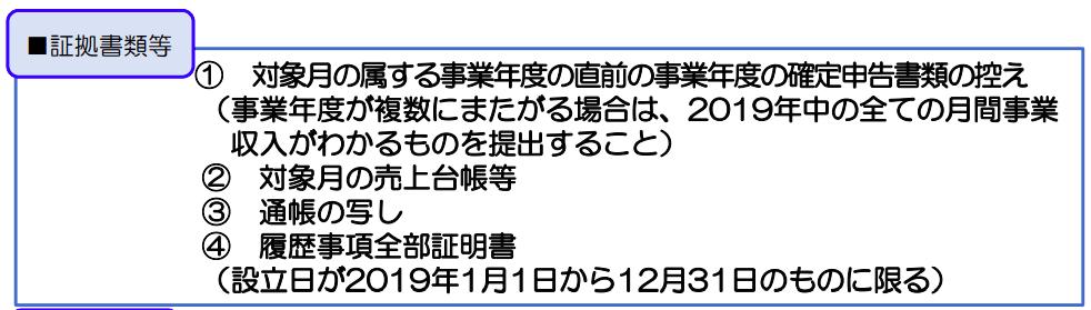 スクリーンショット 2020-05-05 11.11.22