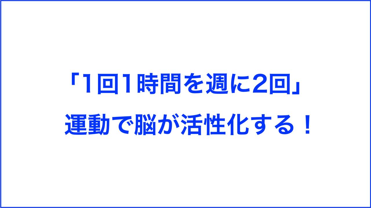 スクリーンショット 2020-05-06 17.51.32