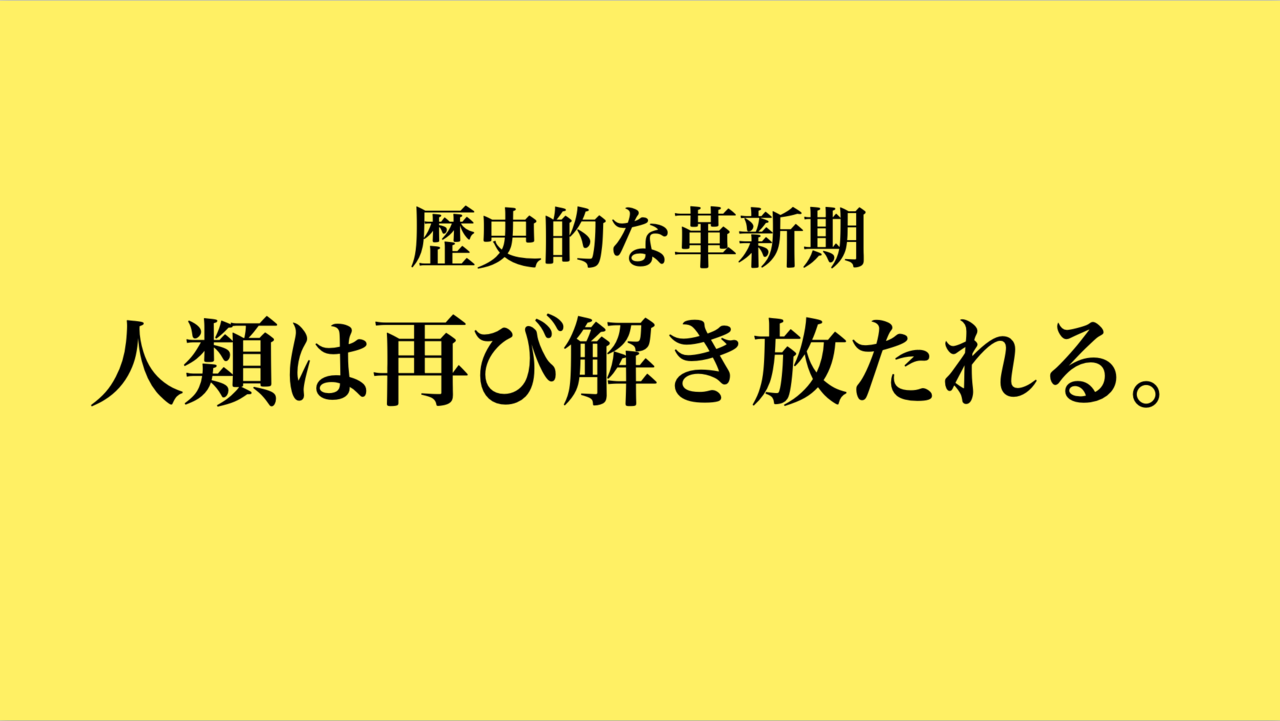 スクリーンショット 2020-05-07 14.09.46