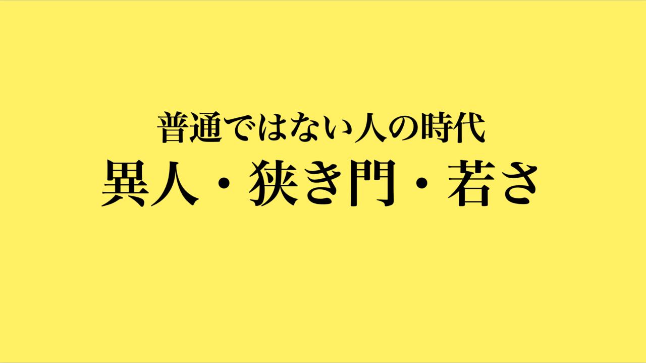スクリーンショット 2020-05-08 15.43.45