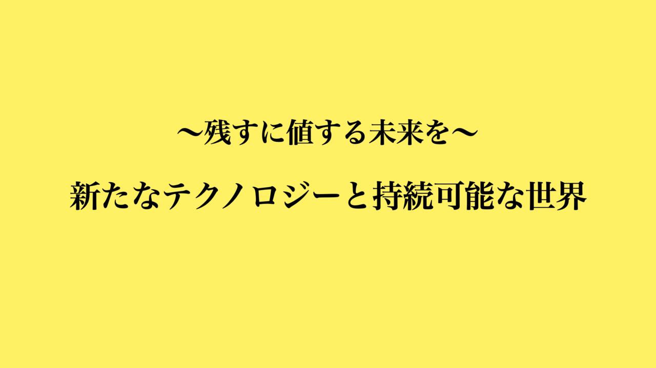 スクリーンショット 2020-05-09 14.57.03
