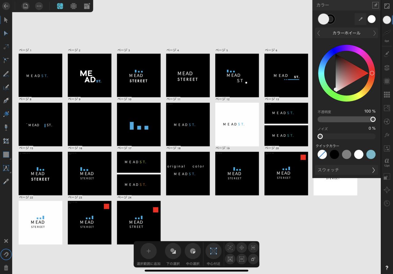 アプリ pc 版 サロン ボード