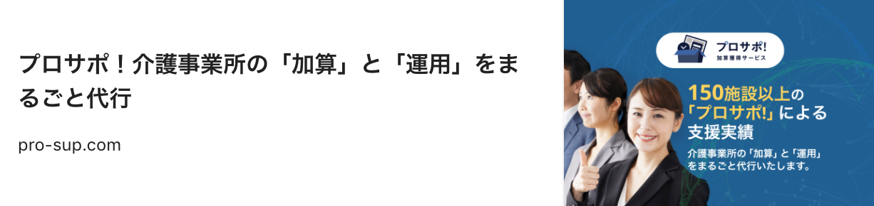 スクリーンショット 2020-05-08 20.18.24 (3)