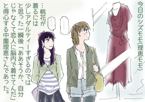 ドレスその1。(2014.4)