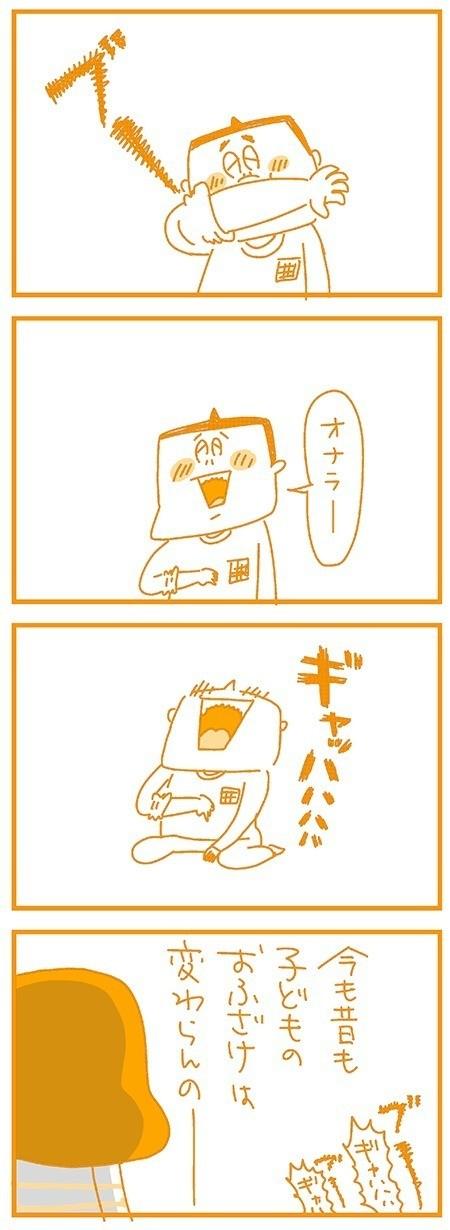 ブログはこちらから→ http://ameblo.jp/togetogeillust/entry-12234522754.html