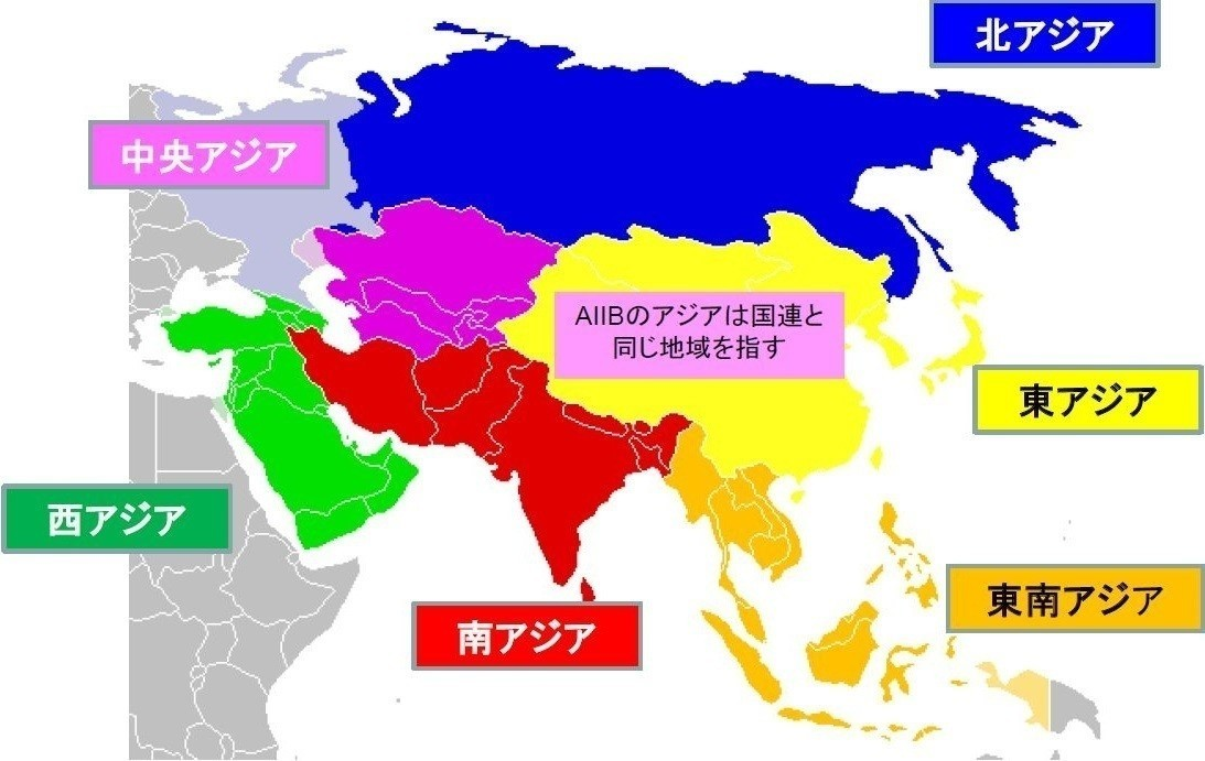アジアの定義|マンボウ|note
