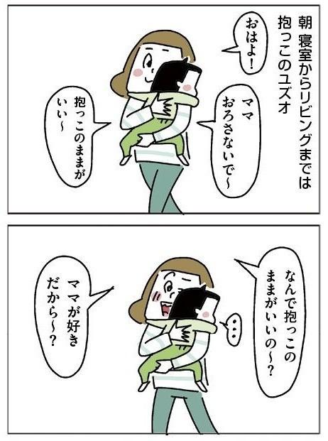 続きはこちらから → https://oshiete.goo.ne.jp/watch/entry/65e9f55029e44c5dd14fde5f55389a16/