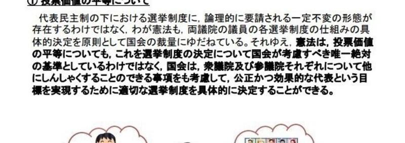 表現の自由6〉サンケイ新聞事件...