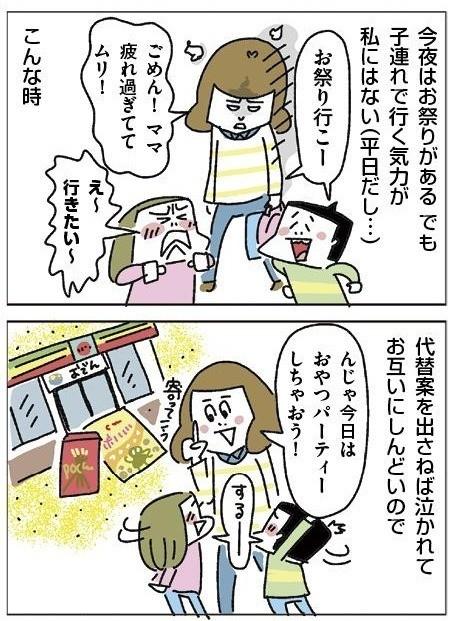つづきはこちらから→ https://oshiete.goo.ne.jp/watch/entry/02f411c868784816d757e38cb6989be9/