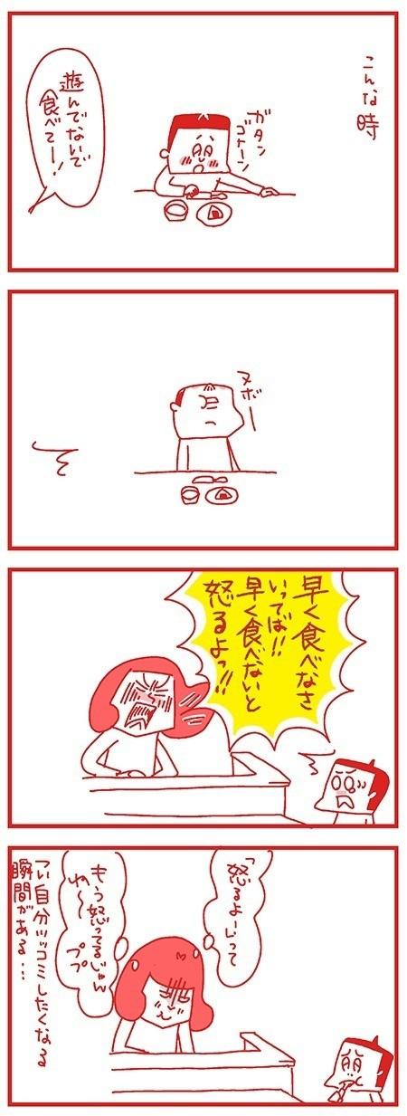 ブログはこちらから→ http://ameblo.jp/togetogeillust/entry-12246120441.html