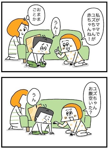 続きはこちらから→ https://conobie.jp/article/10352