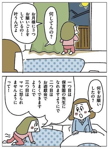続きはこちらから→ https://oshiete.goo.ne.jp/watch/entry/cdfab7e87fdc1d2fb77c68a642124577/